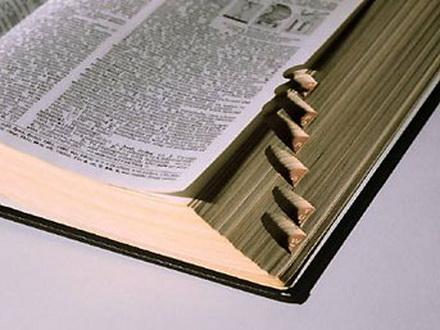 Sözlük